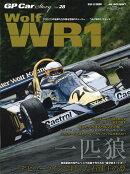 GP CAR STORY(Vol.28)