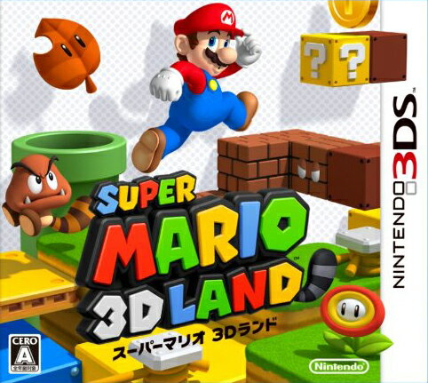 スーパーマリオ3Dランド
