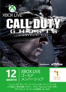 Xbox Live 12ヶ月 + 1ヶ月ゴールドメンバーシップ コール オブ デューティ ゴースト