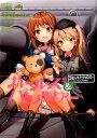 ガールズ&パンツァーコミックアンソロジー SIDE:大学選抜 (IDコミックス DNAメディアコミックス) [ 鈴木海斗 ]