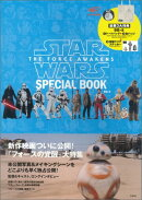 STAR WARS THE FORCE AWAKENS SPECIAL BOOK BB-8