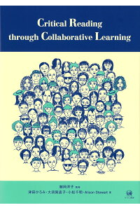 CriticalReadingthroughCollaborativeLearning