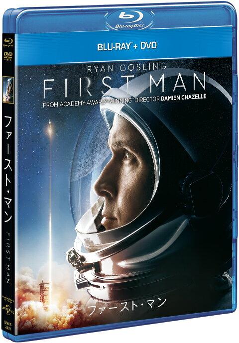 ファースト・マン ブルーレイ+DVD【Blu-ray】 [ ライアン・ゴズリング ]