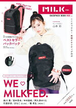 MILKFED.BACKPACKBOOKREDver.(バラエティ)