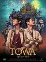 LIVE FILMS TOWA -episode zero- [ ゆず ]