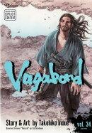 VAGABOND #34(P)