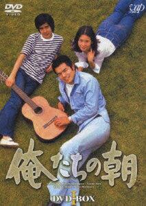 俺たちの朝 DVD-BOX 1 [ 勝野洋 ]