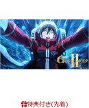 【先着特典】劇場版『Gのレコンギスタ II』「ベルリ 撃進」 Blu-ray特装限定【Blu-ray】(形部一平描き下ろしミニ色…