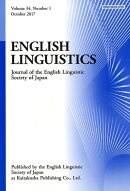English Linguistics、 Vol. 34、 No. 1