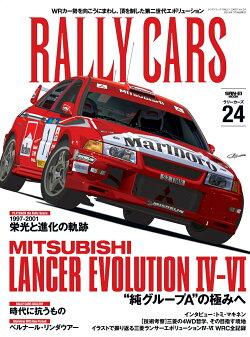 RALLY CARS(Vol.24)