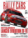 RALLY CARS(Vol.24) MITSUBISHI LANCER EVOLUTION 4- (SAN-EI MOOK)