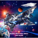 Battle Starship Alfee (初回限定盤B) [ THE ALFEE ]