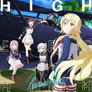 Higher's High (期間生産限定盤 CD+Blu-ray)