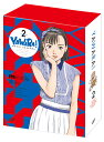 YAWARA! Blu-ray BOX VOLUME 2【Blu-ray】 [ 皆口裕子 ]