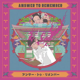Answer to Remember [ Answer to Remember ]