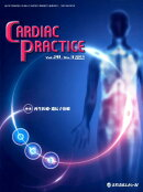 CARDIAC PRACTICE(Vol.28 No.3(201)