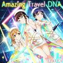 スマートフォン向けアプリ『ラブライブ!スクールアイドルフェスティバル』コラボシングル「Amazing Travel DNA」 [ A…