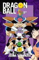 Dragon Ball Full Color Freeza Arc, Volume 2
