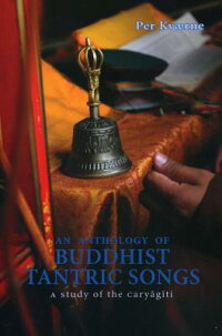 An_Anthology_of_Buddhist_Tantr