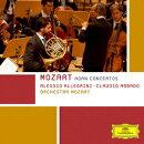 モーツァルト:ホルン協奏曲第1番ー第4番