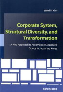 Corporate System,Structural Diversity,an