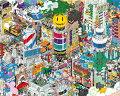 【予約】【楽天ブックス限定先着特典】YUZUTOWN (初回限定盤) (ピックーWhite-)