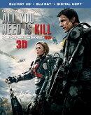 オール・ユー・ニード・イズ・キル 3D&2D ブルーレイセット【初回数量限定生産】【Blu-ray】
