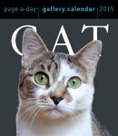 CAT GALLERY CALENDAR 2015(PAGE-A-DAY)