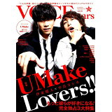 TVガイドVOICE STARS(VOL.10) 特集:UMake Lovers!!伊東健人×中島ヨシキ (TOKYO NEWS MOOK)