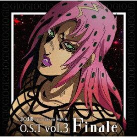 ジョジョの奇妙な冒険 黄金の風 O.S.T Vol.3 Finale [ 菅野祐悟 ]