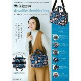 kippis downlike shoulder bag BOOK ([バラエティ])