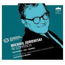 【輸入盤】ショスタコーヴィチ:室内交響曲 op.110a、ヴァインベルグ:モルダヴィア狂詩曲、他 ミハイル・ユロフス…
