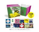 NIAGARA CD BOOK 2 (完全生産限定盤 12CD)