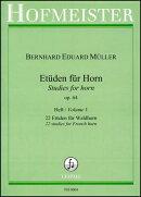 【輸入楽譜】ミュラー, Bernhard Eduard: 練習曲集 第1巻:ヴァルト・ホルンのための22の練習曲