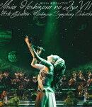 星空のライヴ7 -15th Celebration- Hoshizora Symphony Orchestra【Blu-ray】
