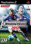 ワールドサッカー ウイニングイレブン 2012 PS2版