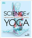 Science of Yoga: Understand the Anatomy and Physiology to Perfect Your Practice SCIENCE OF YOGA [ Ann Swanson ]