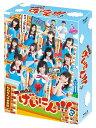 NMB48 げいにん!!!3 Blu-ray BOX 【Blu-ray】 [ NMB48 ]