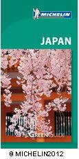 MICHELIN GREEN GUIDE JAPAN 2/E(P)