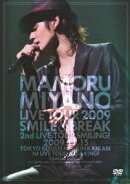 MAMORU MIYANO LIVE TOUR 2009 ?SMILE&BREAK?