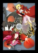 Fate/EXTRA Last Encore 1(完全生産限定版)