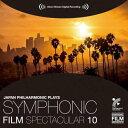 シンフォニック・フィルム・スペクタキュラー 10 ローマの休日〜ノスタルジー・セレクション [ 日本フィルハーモニー…