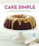 CAKE SIMPLE(H)