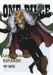 ONE PIECE Log Collection NAVARON