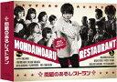 問題のあるレストラン Blu-ray BOX【Blu-ray】 [ 真木よう子 ]