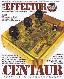 The EFFECTOR BOOK(Vol.48) 特集:ケンタウルス テーム・インパラ/レナンド・カフ+J・マ (SHINKO MUSIC MOOK)