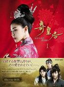 奇皇后 -ふたつの愛 涙の誓いー Blu-ray BOX1【Blu-ray】
