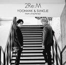 2Re:M (Type-B CD+ブックレット)