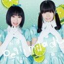 鏡のデュアル・イズム/100%サイダーガール(CD+DVD)