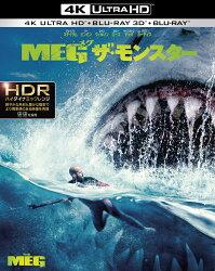 MEG ザ・モンスター 4K ULTRA HD&3D&2Dブルーレイセット(3枚組/ステッカー付き)(初回仕様)【4K ULTRA HD】